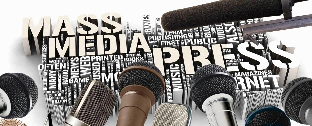 Publicity & Promotion